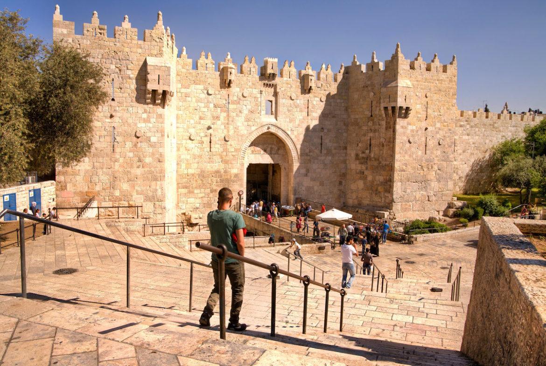 Jerusalem, Damaskustor, Staatliches Israelisches Verkehrsbüro