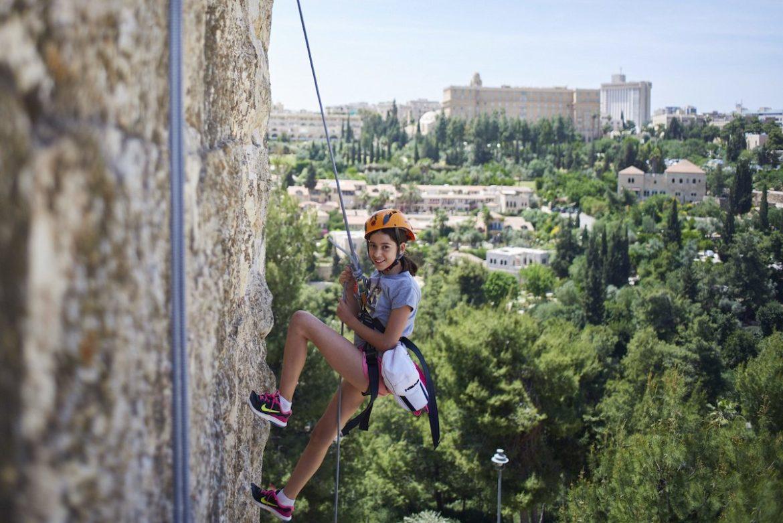 Klettern in Jerusalem, Staatliches Israelisches Verkehrsbüro