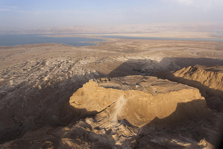 UNESCO-Weltkulturerbe Massada, Staatliches Israelisches Verkehrsbüro