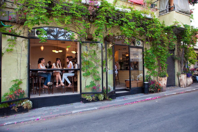 Tel Aviv, Café, Staatliches Israelisches Verkehrsbüro