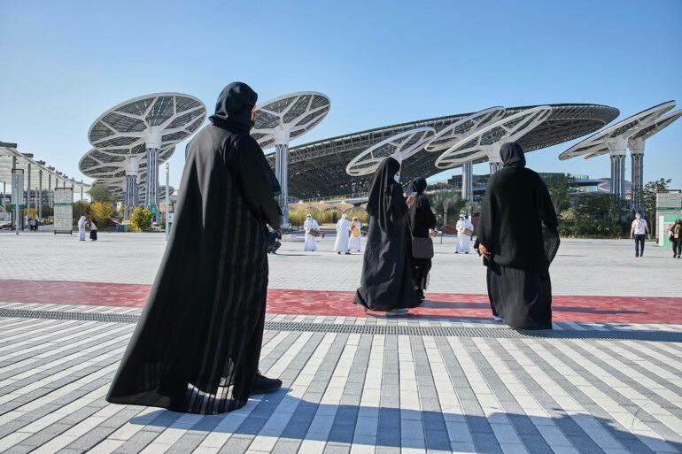 Expo 2020, Nachhaltigkeitspavillon
